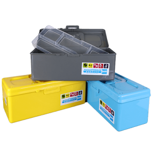 Home Storage Box Organizer (M-350)